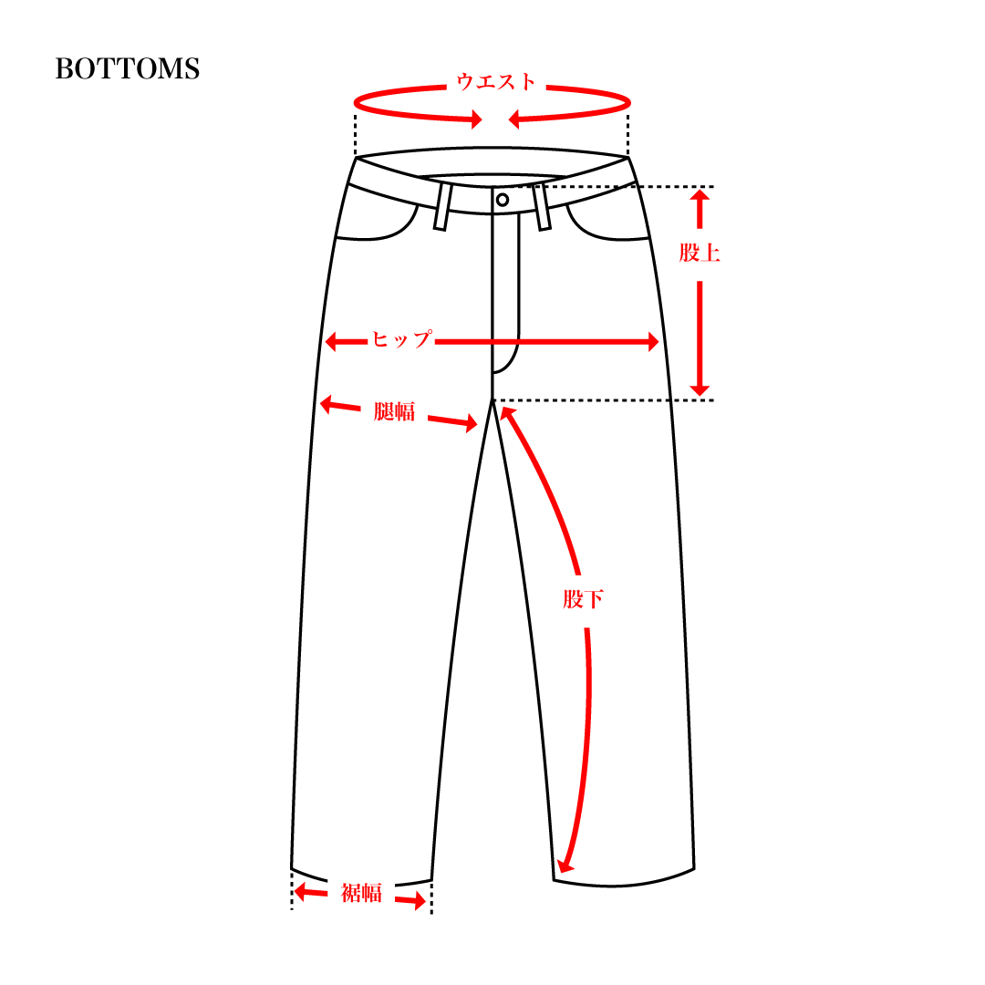 SIZE GUIDE: BOTTOMS